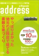 address 2014 vol.001
