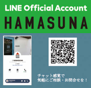 HAMASUNA LINE official